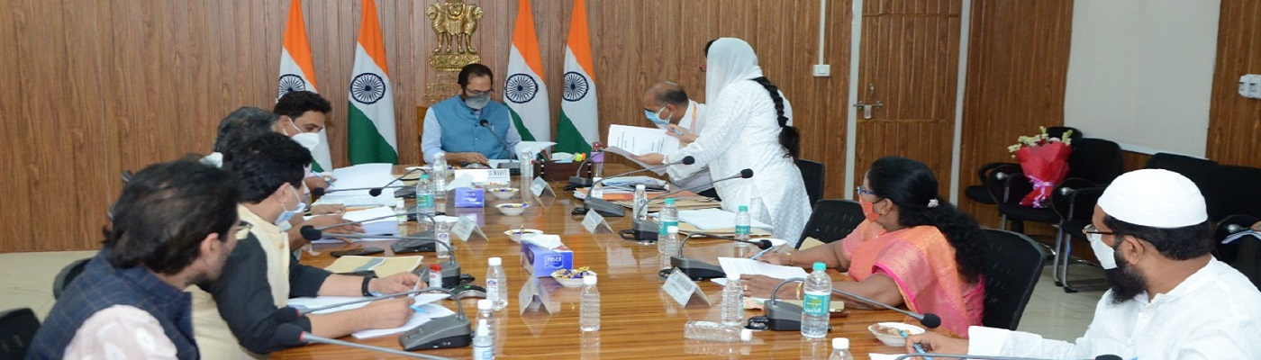 The Union Minister for Minority Affairs, Shri Mukhtar Abbas Naqvi chairing the Central Waqf Council (CWC) meeting, in New Delhi on July 08, 2021.