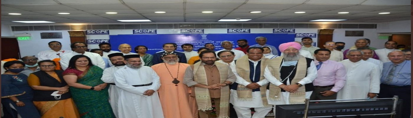 Hon'ble Minister (MA), Shri Mukhtar Abbas Naqvi interacted with prominent representatives of Christian community from religious, social, educational, health, art and culture fields from across the country in New Delhi on 28th September, 2021.