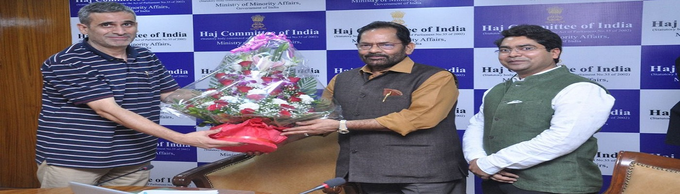 Hon'ble Union Minister (MA), Shri Mukhtar Abbas Naqvi had discussion regarding preparations for Haj 2022 in a meeting with senior officials of Haj Committee of India at Haj House, Mumbai on 10th October, 2021.