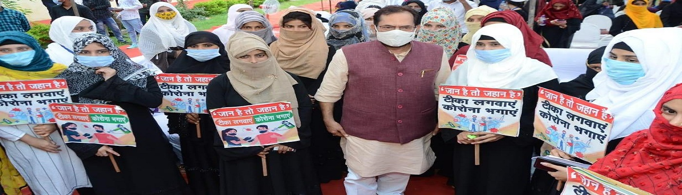 """The Union Minister for Minority Affairs, Shri Mukhtar Abbas Naqvi launching the """"Jaan Hai To Jahaan Hai"""" nationwide awareness campaign for Corona vaccination from Rampur, Uttar Pradesh on June 21, 2021."""